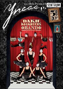 Dakh Daughters Band  «Упсс...»