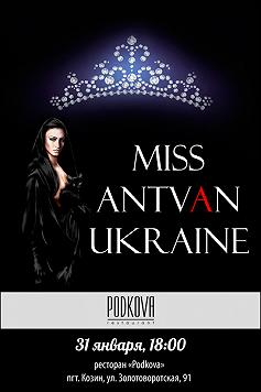 Miss Antvan Ukraine 2014