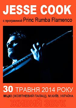Jesse Cook «Princ Rumba Flamenco»