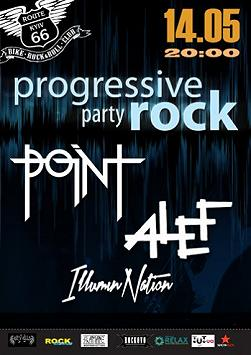 PROGRESSIVE ROCK PARTY