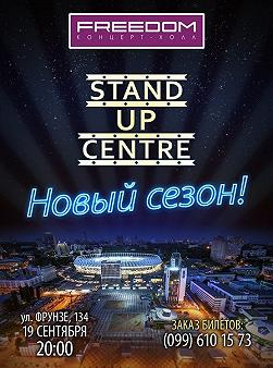 Stand up Centre
