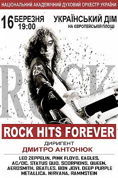 Rock Hits Forever