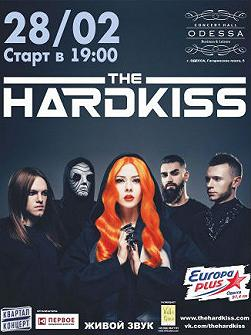 The Hardkiss