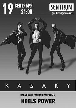 Kazaky «Heels Power»