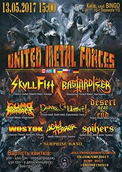 United Metal Forces