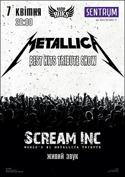 Metallica Best Hits Tribute Show. Scream inc.
