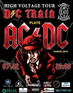 D/C Train Band (AC DC cover band)