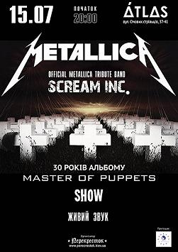 "Metallica cover show ""Master of Puppets"""