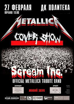 Scream Inc. METALLICA Official Tribute