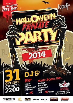 Halloween private party 2014