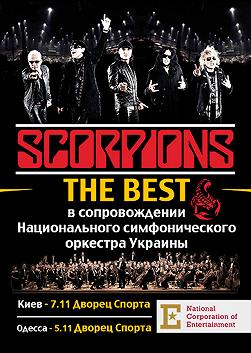 "SCORPIONS with the Symphony Orchestra ""The Best"""