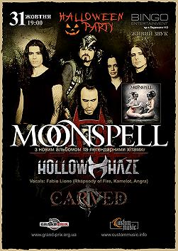 Moonspell, Hollow Haze, Carved